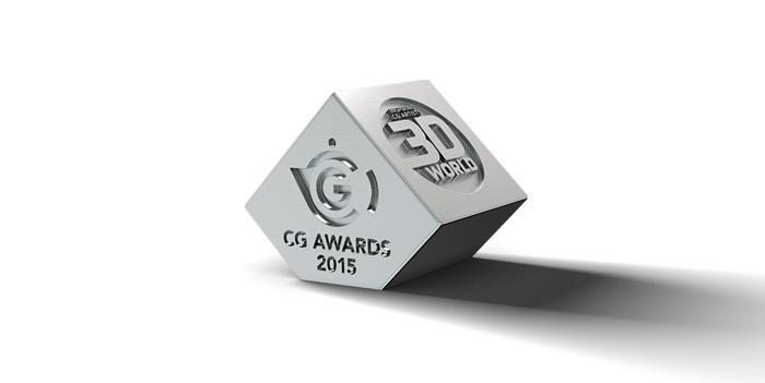 Redshift gana el CG Award a la mejor nueva aplicación