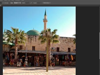 Versión Beta de Photoshop CS6