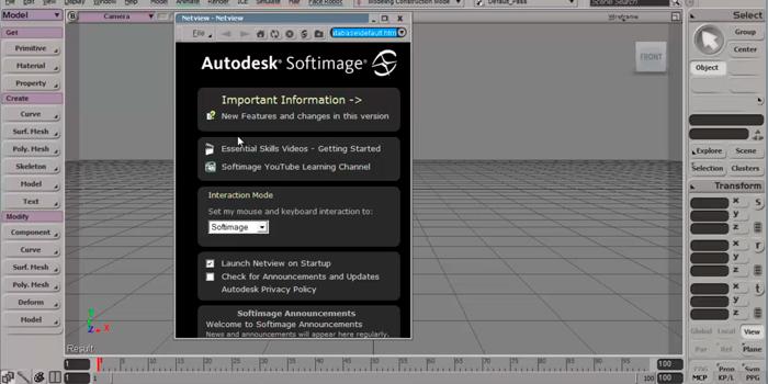 Curso de Introducción a Autodesk Softimage
