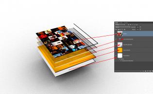 Curso de Photoshop. Módulo 4. Las capas