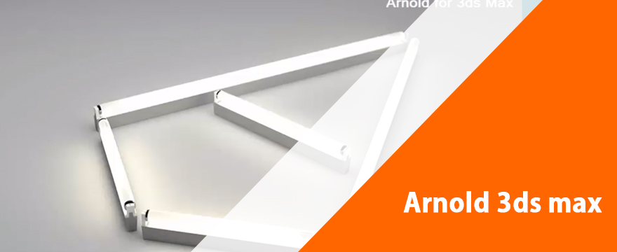 Instalación de Arnold en 3ds max