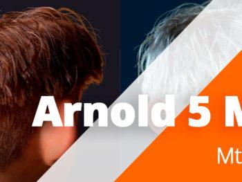 Curso de Arnold 5 para Maya