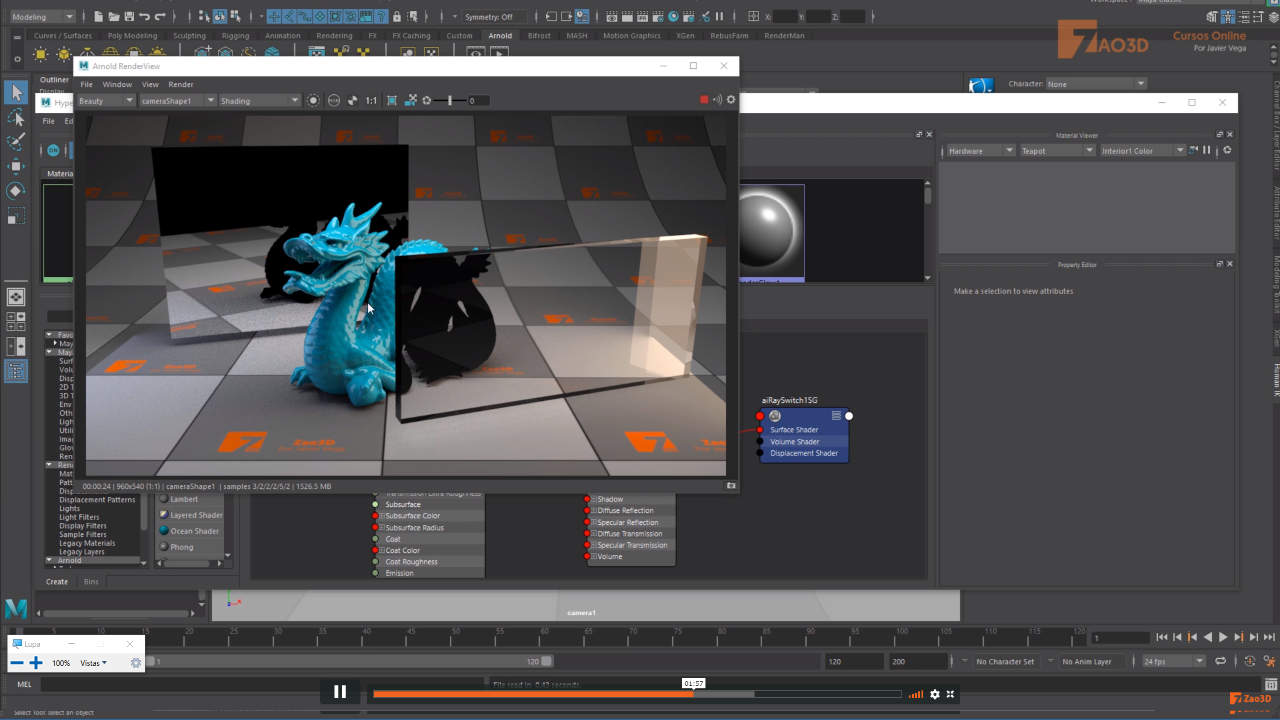 Ray Switch Shader