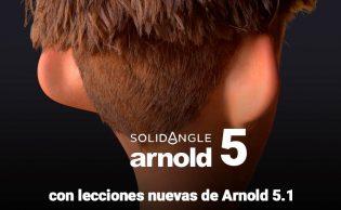 Curso de Arnold 5 para Maya, ya online y actualizando