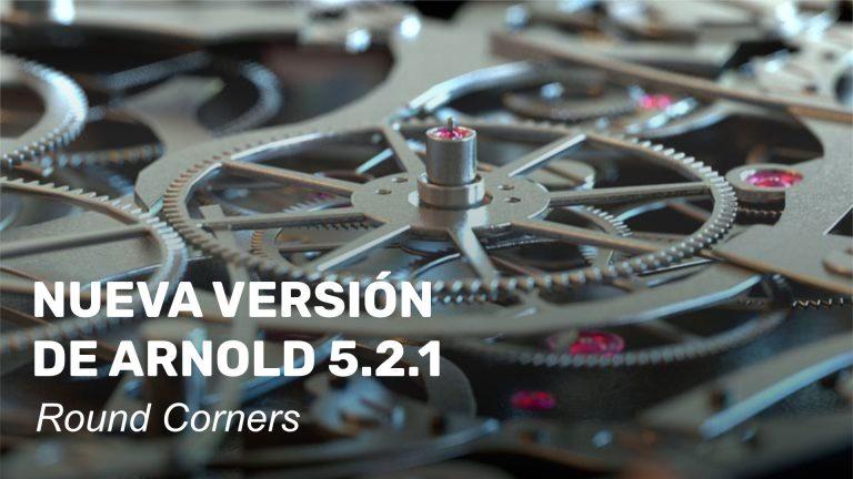 El nuevo shader aiRoundCorners en Arnold 5.2.1